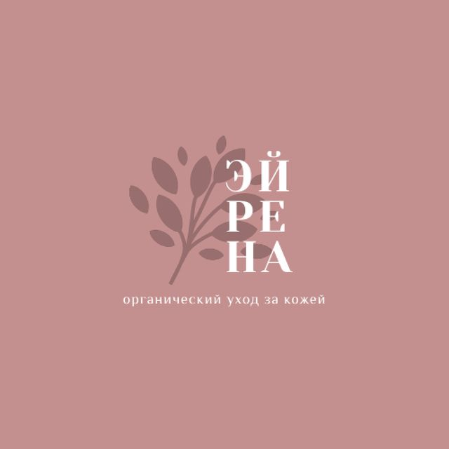 Skincare Ad with Plant Leaves in Pink Animated Logo – шаблон для дизайна