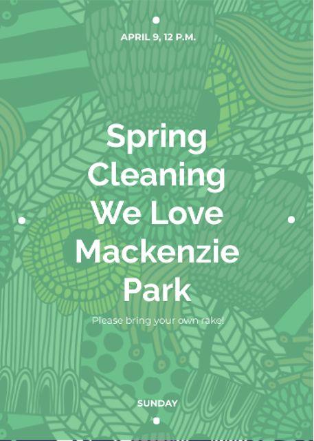Spring Cleaning Event Invitation Green Floral Texture Invitation – шаблон для дизайна