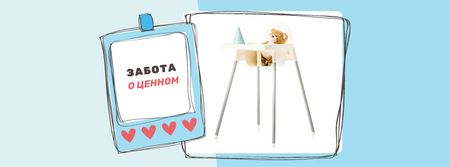 Kids' Highchair with Teddy Bear Facebook cover – шаблон для дизайна