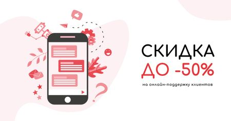 Customers Support Chat on Phone Screen Facebook AD – шаблон для дизайна