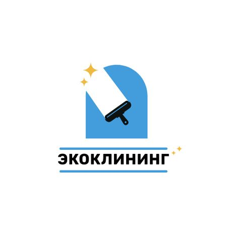 Cleaning Services Ad with Brush in Blue Logo – шаблон для дизайна