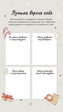 Motivation and New Year intentions with winter symbols Instagram Story Modelo de Design
