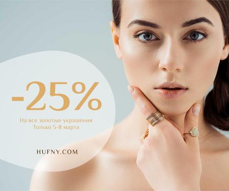 Women's Day Jewelry Sale Girl in Precious Rings Facebook – шаблон для дизайна