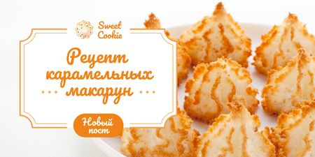 Sweet macaroon cookies Image – шаблон для дизайна