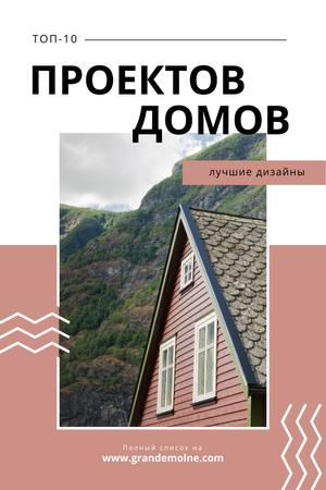 Real Estate Ad with Beautiful House in Country Landscape Pinterest – шаблон для дизайна