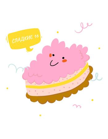 Сute Pink Smiling Cake T-Shirt – шаблон для дизайна
