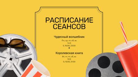 Movie Night Invitation with Popcorn Full HD video – шаблон для дизайна