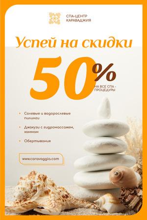Spa Center Ad with Zen Stones and Shells Pinterest – шаблон для дизайна
