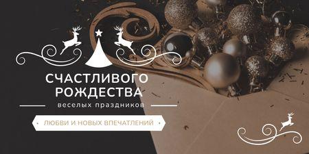 Shiny Christmas decorations Twitter – шаблон для дизайна
