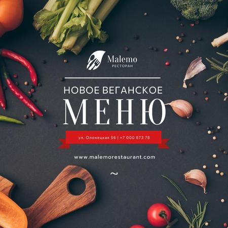 Vegetarian Menu Offer Fresh Vegetables and Condiments Instagram – шаблон для дизайна