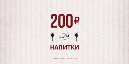 Drinkware Offer with Wine Glasses Twitter – шаблон для дизайна