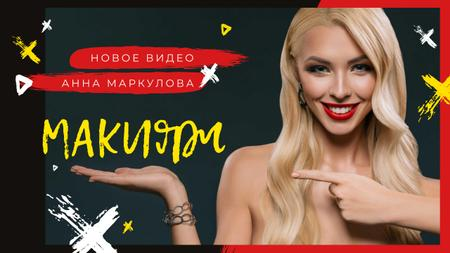 Makeup Tutorial Woman with Red Lips Pointing Youtube Thumbnail – шаблон для дизайна