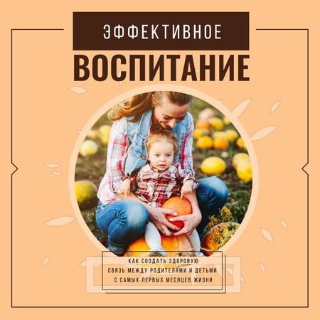 Mother with Her Daughter with Pumpkins in Autumn Animated Post – шаблон для дизайна
