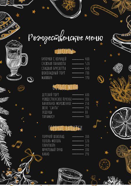 Christmas dishes course Menu – шаблон для дизайна