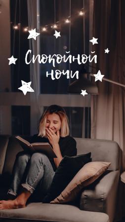 Good Night Wishing With Girl in Cozy Atmosphere Instagram Video Story – шаблон для дизайна