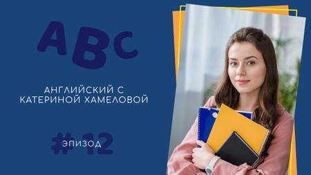 Language Lessons Promotion Girl with Books Youtube Thumbnail – шаблон для дизайна