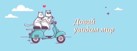Motivational travel quote with cats on Scooter Facebook cover – шаблон для дизайна