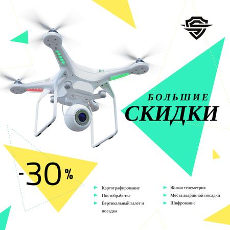 Gadgets Sale Drone with Camera Flying Instagram AD – шаблон для дизайна
