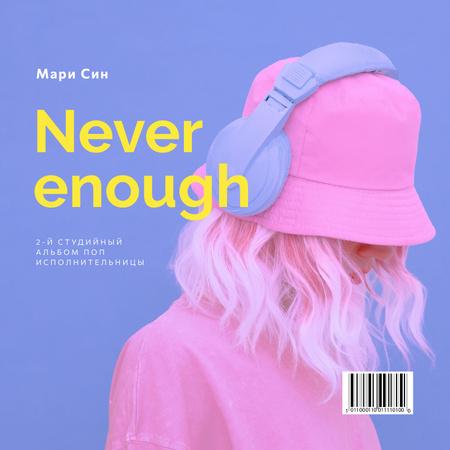 Stylish Girl in Headphones Album Cover – шаблон для дизайна