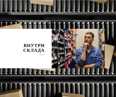 Warehouse Services Worker by Containers Facebook – шаблон для дизайна