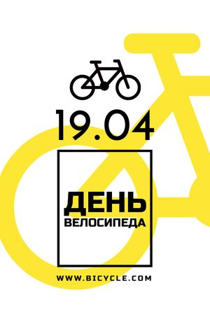 Cycling Event Announcement Simple Bicycle Icon Tumblr – шаблон для дизайна