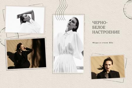 Woman in stylish Clothes Mood Board – шаблон для дизайна