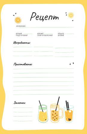 Fresh Fruit Juices Recipe Card – шаблон для дизайна