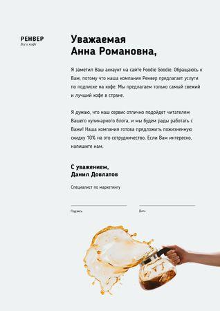 Coffee subscription services offer Letterhead – шаблон для дизайна