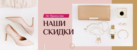 Stylish female pink accessories Facebook cover – шаблон для дизайна