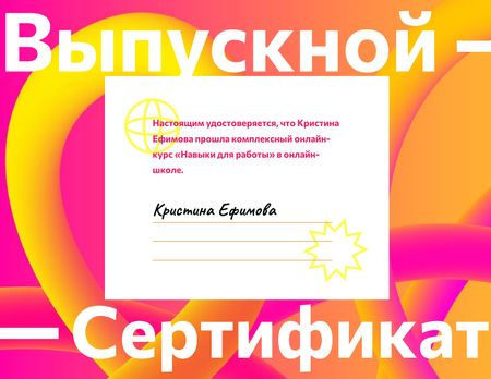 Educational Course Completion Award Certificate – шаблон для дизайна
