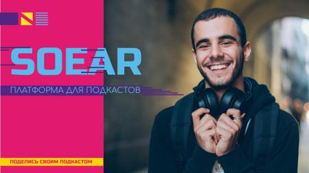 Product Hunt Campaign Man Wearing Headphones Full HD video – шаблон для дизайна
