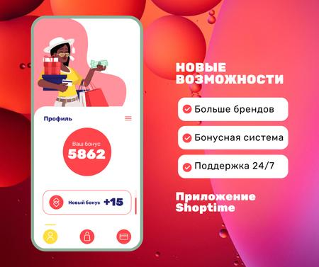 Online Shopping Ad Woman with bags on Phone screen Facebook – шаблон для дизайна