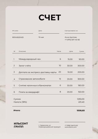Insurance Company Services Invoice – шаблон для дизайна