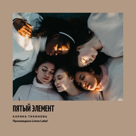 Young Girls in circle Album Cover – шаблон для дизайна