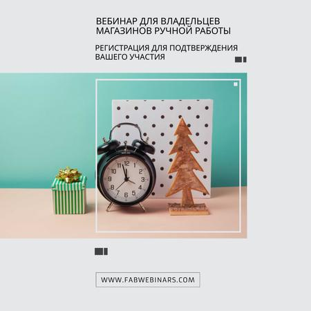 Inspirational Quote about Interests with alarm clock Instagram AD – шаблон для дизайна
