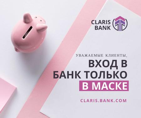 Bank Quarantine safety rules with Piggy Bank Facebook – шаблон для дизайна