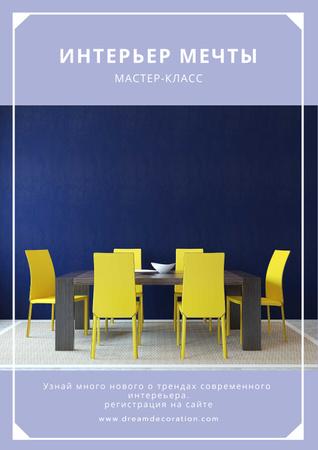 Decoration studio advertisement Poster – шаблон для дизайна