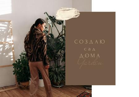 Plantilla de diseño de Woman in room with Plants VK Universal Post