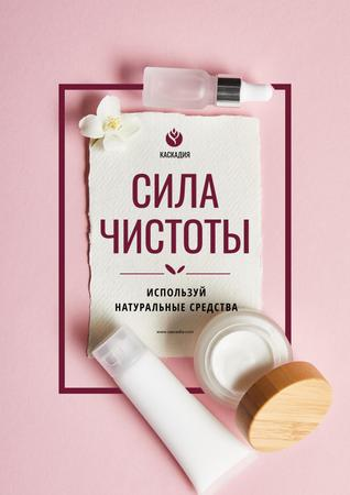 Natural Cosmetics products Offer with Flower in pink Poster – шаблон для дизайна