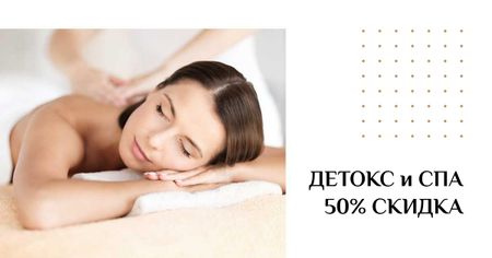Massage Offer with Woman on Therapy session Facebook AD – шаблон для дизайна