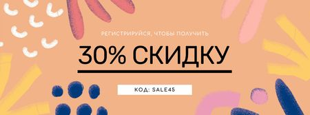 Sale Offer on Bright Flowers pattern Facebook Video cover – шаблон для дизайна