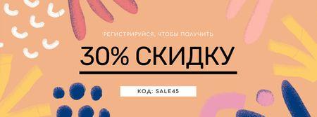 Sale Offer on Bright Flowers pattern Facebook Video cover – шаблон для дизайна