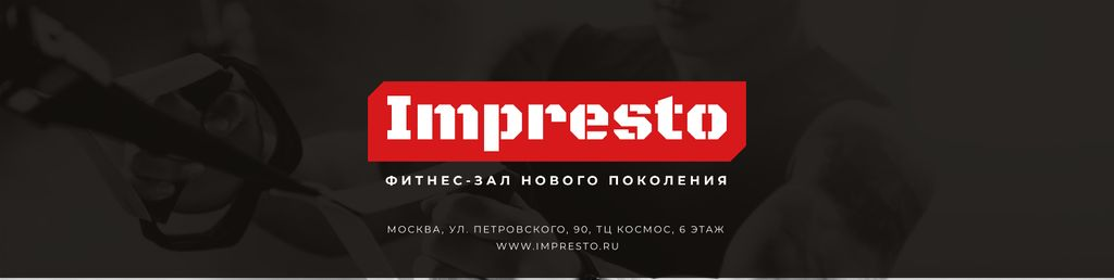 Gym Promotion with Man Resistance training — Створити дизайн