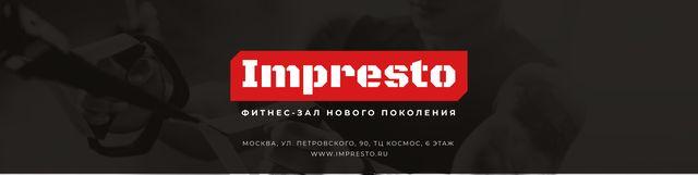 Modèle de visuel Gym Promotion with Man Resistance training - VK Community Cover
