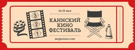 Cannes Film Festival with film attributes Facebook cover – шаблон для дизайна