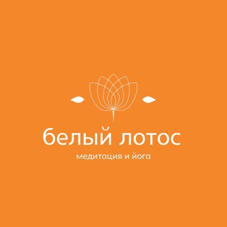 Wellness Center Ad with Lotus Flower Animated Logo – шаблон для дизайна
