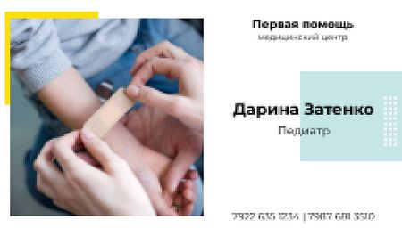 Applying adhesive bandage on kid's arm Business card – шаблон для дизайна
