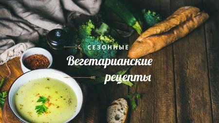 Seasonal vegetarian recipes Youtube – шаблон для дизайна