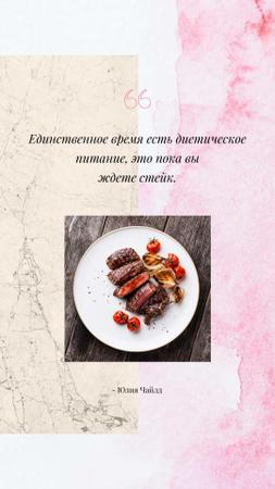 Grilled meat steaks and Quote Instagram Story – шаблон для дизайна