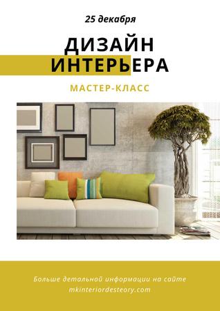 Masterclass of Interior decoration Poster – шаблон для дизайна
